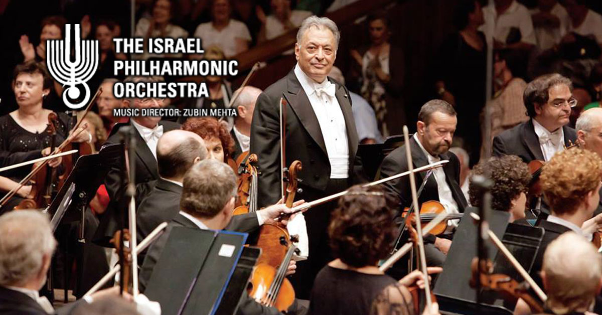 Israel Philharmonic Orchestra at the Tilles Center