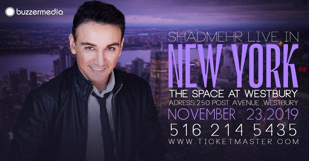 Shadmehr Aghili at the Space at Westbury Theater